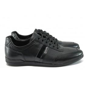 Спортни мъжки обувки - естествена кожа - черни - EO-9258