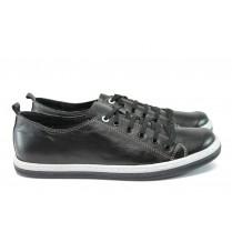 Спортни мъжки обувки - естествена кожа - черни - EO-9271