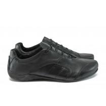 Юношески маратонки - естествена кожа - черни - EO-10182