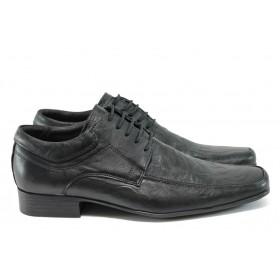 Елегантни мъжки обувки - естествена кожа - черни - EO-9273