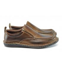 Мъжки обувки - естествена кожа - кафяви - EO-9274