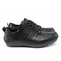 Мъжки обувки - естествена кожа - черни - EO-9275