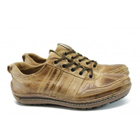 Мъжки обувки - естествена кожа - бежови - EO-9276