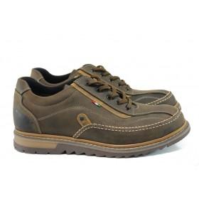 Мъжки обувки - естествена кожа - кафяви - EO-9298