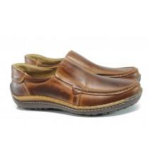 Мъжки обувки - естествена кожа - кафяви - EO-9317