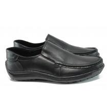 Мъжки обувки - естествена кожа - черни - EO-9318