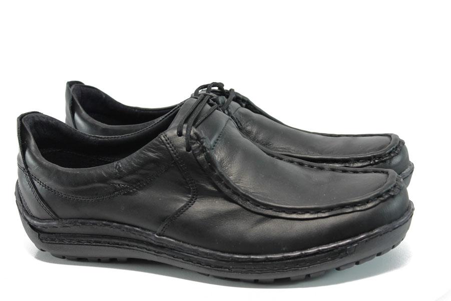 Мъжки обувки - естествена кожа - черни - EO-9319