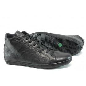 Спортни мъжки обувки - естествена кожа - черни - EO-9320