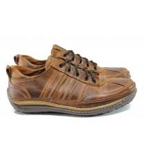 Мъжки обувки - естествена кожа - кафяви - EO-9374