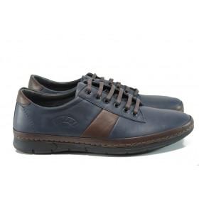 Спортни мъжки обувки - естествена кожа - сини - EO-9378