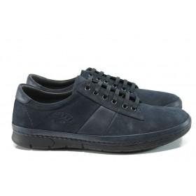 Спортни мъжки обувки - естествена кожа - сини - EO-9377