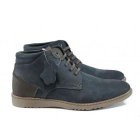 Мъжки боти - естествен набук - сини - EO-9415