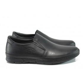 Мъжки обувки - естествена кожа - черни - EO-9463