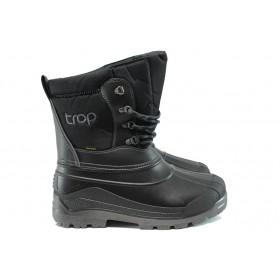 Мъжки боти - висококачествен pvc материал и текстил - черни - EO-9520