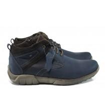 Мъжки боти - естествена кожа - сини - EO-9575