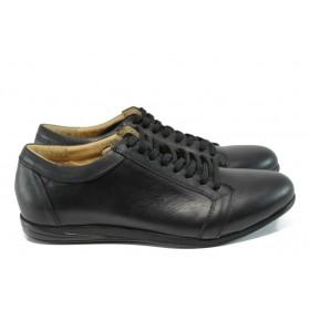 Мъжки обувки - естествена кожа - черни - EO-9595