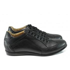 Мъжки обувки - естествена кожа - черни - EO-9596