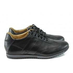 Мъжки обувки - естествена кожа - черни - EO-9598