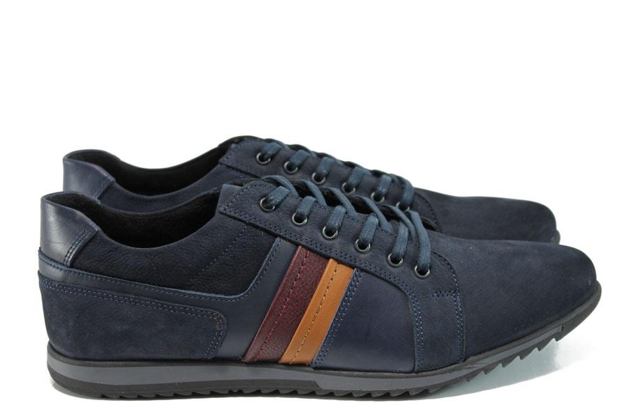 Мъжки обувки - естествена кожа - сини - EO-9599