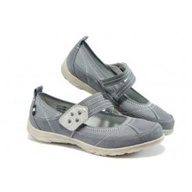 Равни дамски обувки - висококачествена еко-кожа - сини - EO-7862