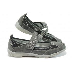 Равни дамски обувки - висококачествена еко-кожа - черни - EO-7863