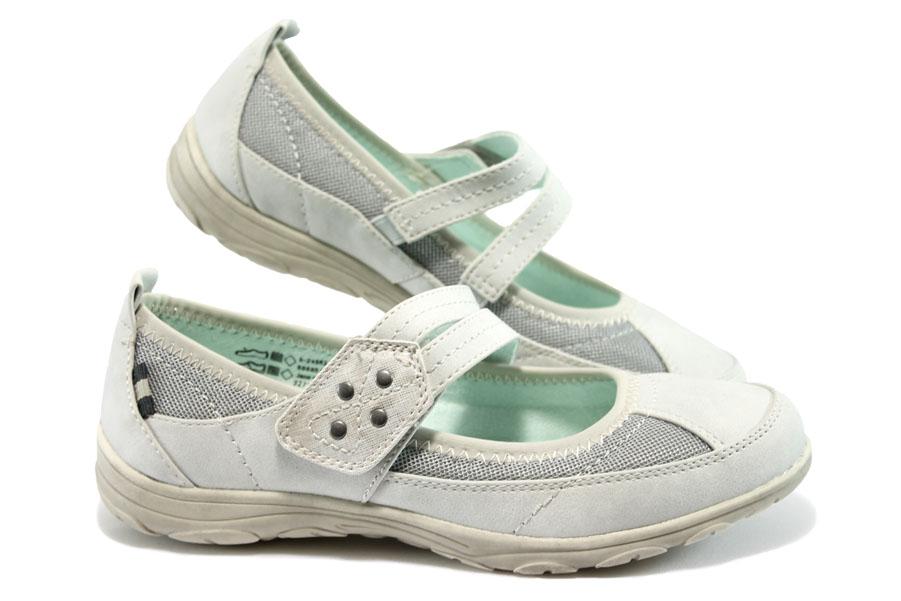 Равни дамски обувки - висококачествена еко-кожа - бели - EO-7864