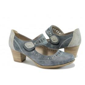 Дамски обувки на среден ток - висококачествена еко-кожа - сини - EO-7860