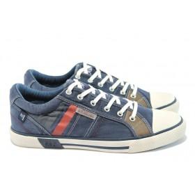 Спортни мъжки обувки - еко-кожа с текстил - тъмносин - EO-7885