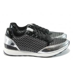 Дамски спортни обувки - еко-кожа с текстил - сребро - EO-7888