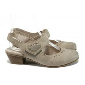 Дамски обувки на среден ток - висококачествена еко-кожа - бежови - EO-7889