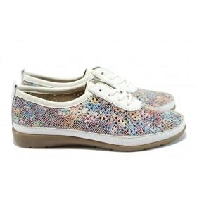 Дамски спортни обувки - естествена кожа - пъстър - EO-7935