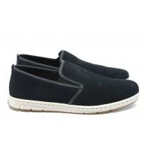 Спортни мъжки обувки - естествен набук - сини - EO-7934