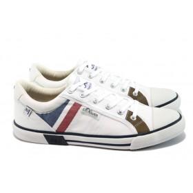 Спортни мъжки обувки - висококачествен текстилен материал - бели - EO-8005