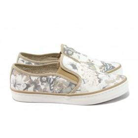 Равни дамски обувки - висококачествен текстилен материал - бежови - EO-8003