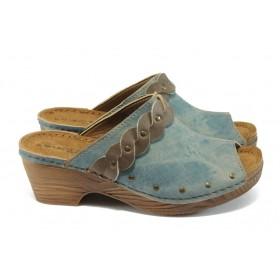 Дамски чехли - висококачествен текстилен материал - сини - EO-8031