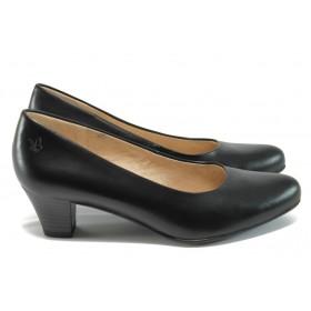 Дамски обувки на среден ток - естествена кожа - черни - EO-7998