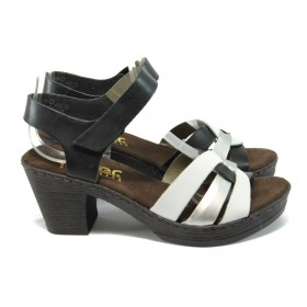 Дамски сандали - естествена кожа - бели - EO-8023