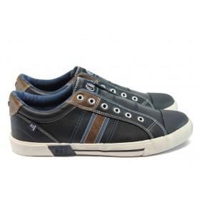Спортни мъжки обувки - висококачествена еко-кожа - сини - EO-8185