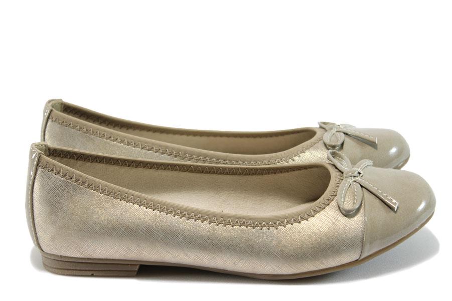 Равни дамски обувки - висококачествена еко-кожа - бежови - EO-8190