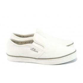 Равни дамски обувки - висококачествен текстилен материал - бели - EO-8307