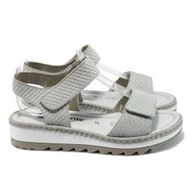Дамски сандали - естествена кожа - бели - EO-8312