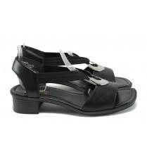 Дамски сандали - естествена кожа - черни - EO-8313