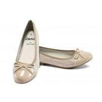 Равни дамски обувки - висококачествена еко-кожа - бежови - EO-8314