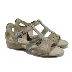 Дамски сандали - висококачествена еко-кожа - бежови - EO-8335