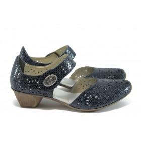 Дамски обувки на среден ток - естествена кожа-лак - тъмносин - EO-8374