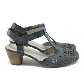 Дамски обувки на среден ток - естествена кожа - сини - EO-8375