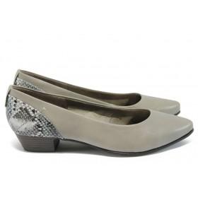 Дамски обувки на среден ток - естествена кожа - бежови - EO-8405