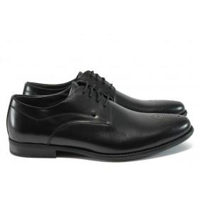 Елегантни мъжки обувки - естествена кожа - черни - EO-8428