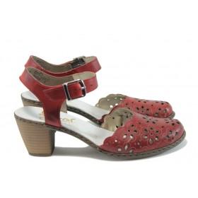 Дамски сандали - естествена кожа - червени - EO-8430