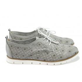 Равни дамски обувки - естествена кожа с перфорация - бели - EO-8456